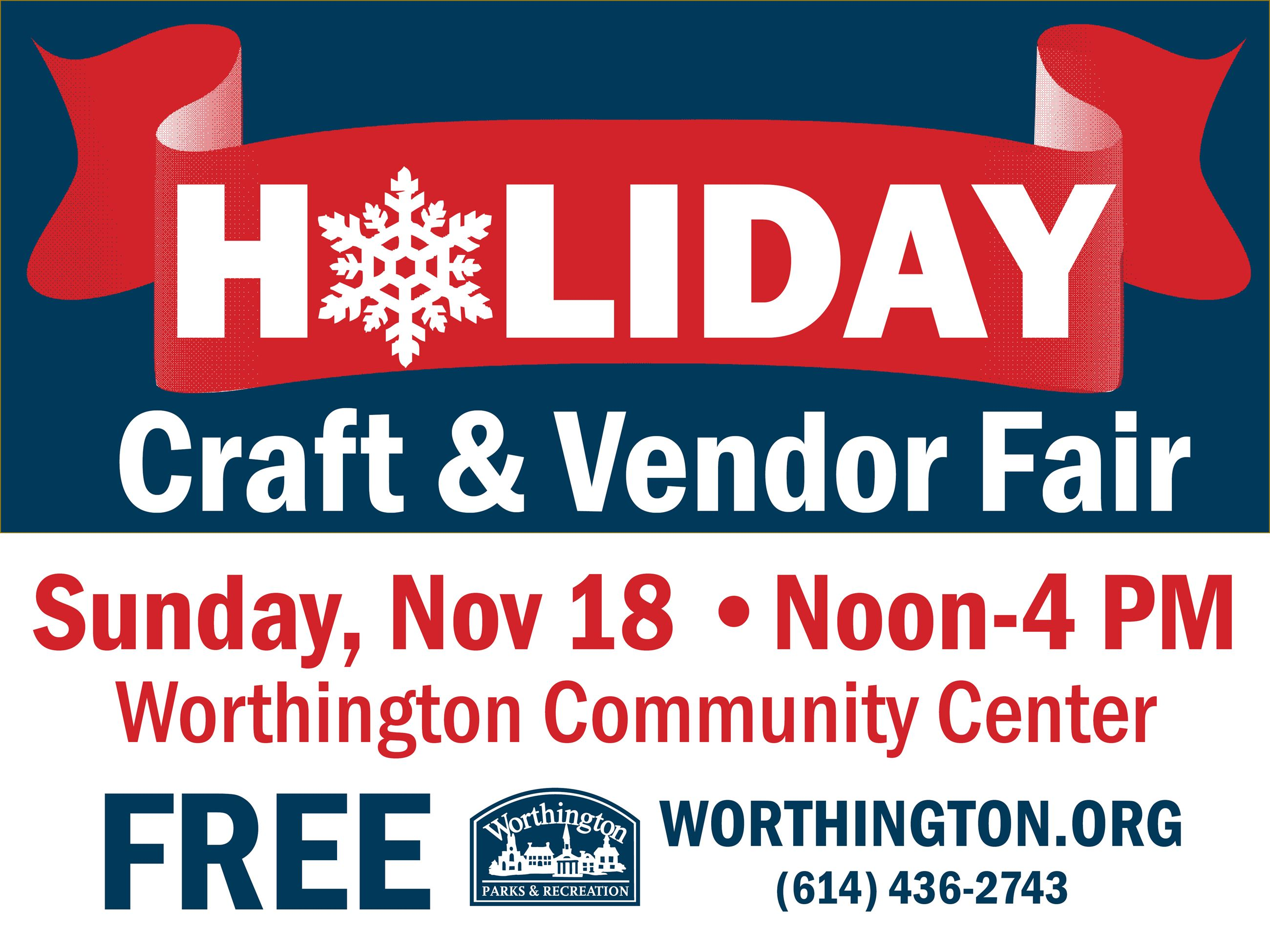 holiday vendor fair yard sign 2018